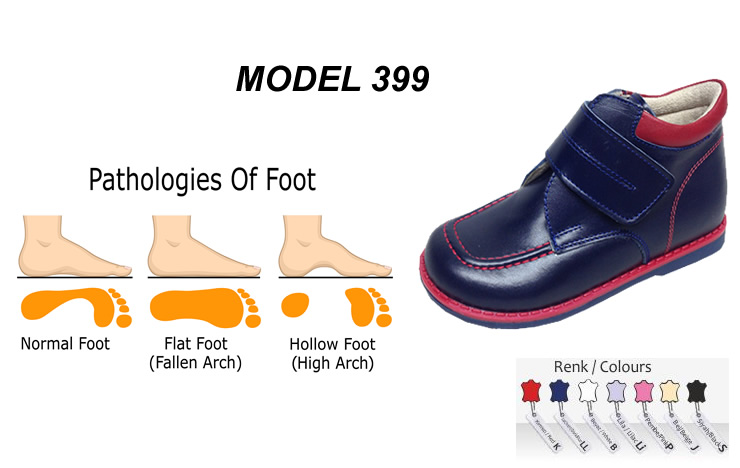 Flat Foot Shoes for Kids Model 399