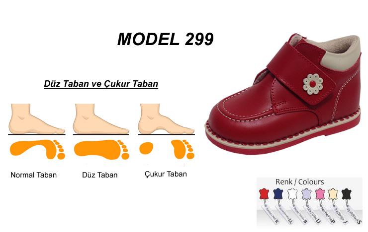 Çocuk Düz ve Çukur Taban Bot Model 299